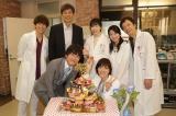 風間俊介、月9メンバーが誕生祝い