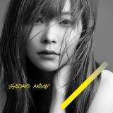 上半期合算シングル1位を獲得したAKB48の55thシングル「ジワるDAYS」