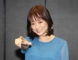 ドラマ『びしょ濡れ探偵 水野羽衣』に出演する大原櫻子 (C)ORICON NewS inc.