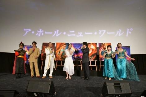 映画『アラジン』大ヒット記念イベントの様子