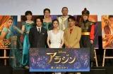 映画『アラジン』大ヒット記念イベントに登場した(前列左から)中村倫也、木下晴香、北村一輝(後列左から)誠子、虻川美穂子、レイザーラモンRG、渚