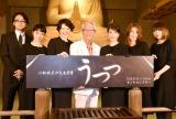 (左から)豊永伸一郎、棚橋幸代、しゅはまはるみ、小松政夫、奈良富士子、岡元あつこ、帯金ゆかり (C)ORICON NewS inc.