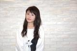 逢田梨香子 (C)ORICON NewS inc.