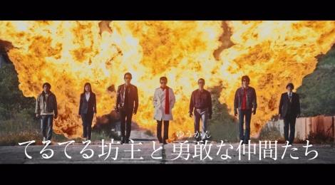 横山だいすけが刑事に扮した新曲「ハレルヤルーヤ」MV公開