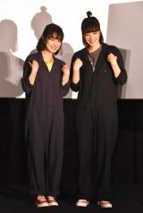 作品の中で着ているつなぎ姿で登場した(左から)門脇麦、小松菜奈 (C)ORICON NewS inc.