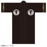 第七師団公認制服(C)野田サトル/集英社