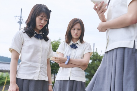 映画『町田くんの世界』よりコミカルなシーンが公開(C)2019 映画「町田くんの世界」製作委員会