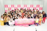 日本テレビ系『女芸人No.1決定戦 THE W(ザ ダブリュー)』開催発表会見の模様(C)日本テレビ