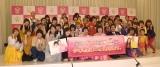 日本テレビ系『女芸人No.1決定戦 THE W(ザ ダブリュー)』開催発表会見の模様 (C)ORICON NewS inc.