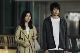 TBS系吉高由里子主演ドラマ『わたし、定時で帰ります。』最終回放送日が決定 (C)TBS