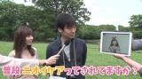 【動画キャプチャ】「バーチャルタレント キズナアイ×ギャツビー」 (3)