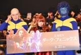 映画『X-MEN:ダーク・フェニックス』イベントの様子 (C)ORICON NewS inc.