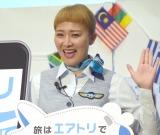 『エアトリ杯〜格安航空券 de 夏休み〜』に登壇した丸山桂里奈 (C)ORICON NewS inc.