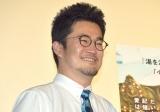 映画『長いお別れ』公開記念舞台あいさつに登壇した中野量太監督 (C)ORICON NewS inc.