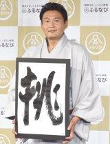 貴乃花氏、俳優オファーは「断る」
