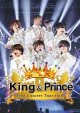 King & Prince『King & Prince First Concert Tour 2018』通常盤