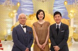 27日放送の『マネもの』で出演する(左から)小堺一機、天海祐希、関根勤 (C)TBS