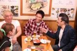 21日放送のフジテレビ系『ダウンタウンなう』の模様(C)フジテレビ