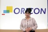 浅香唯 (C)ORICON NewS inc.