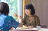 有村架純と浜辺美波、姉妹役で共演