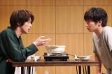 30日から放送される『あなたの番です-反撃編-』に出演する横浜流星、田中圭(C)日本テレビ