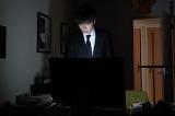23日放送の『あなたの番です 特別編』に出演する田中圭(C)日本テレビ