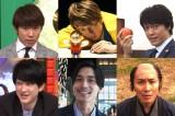 『関ジャニQ展開!』を22日に放送(C)TBS