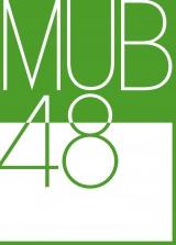 MUB48ロゴ