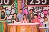 『金曜プレミアム クイズ!ドレミファドン!』に出演する木10『ルパンの娘』チーム(C)フジテレビ