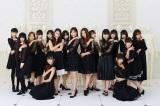 SKE48チームS(C)SKE=『コカ・コーラ SUMMER STATION 音楽LIVE』出演アーティスト第2弾