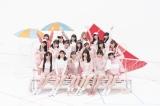 SKE48チームE(C)SKE=『コカ・コーラ SUMMER STATION 音楽LIVE』出演アーティスト第2弾