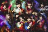 GANG PARADE=『コカ・コーラ SUMMER STATION 音楽LIVE』出演アーティスト第2弾