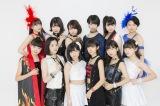 BEYOOOOONDS=『コカ・コーラ SUMMER STATION 音楽LIVE』出演アーティスト第2弾