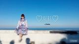 平愛梨オフィシャルブログ 「Love Pear」