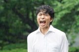 最終回(第11話)より。浅輪直樹(井ノ原快彦)の絶叫の理由は?(C)テレビ朝日