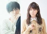 梶裕貴(左)&竹達彩奈(右)が結婚発表