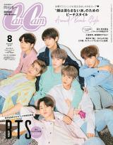 BTSが表紙を飾る『CanCam』8月号(増刊版)