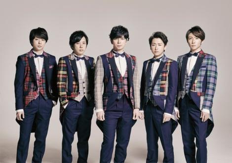 嵐が9回目を迎えるTBS系『音楽の日』に初出演決定