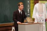 """6月24日放送、『しくじり先生 俺みたいになるな!!』キックボクサー・那須川天心が""""世界一のボクサー・メイウェザーに振り回されてボコボコにされちゃった先生""""として登場(C)テレビ朝日"""