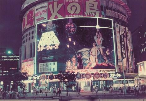 1978年に東京・有楽町の日本劇場に登場した広告(元20世紀フォックス宣伝本部長、古澤利夫氏が撮影)