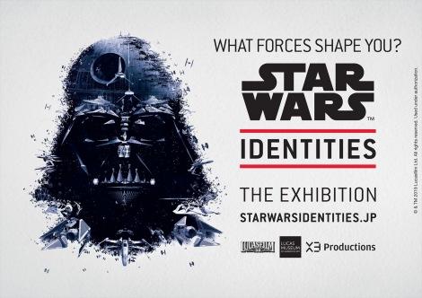 『スター・ウォーズアイデンティティーズ』(C)& TM 2019 Lucasfilm Ltd. All rights reserved. Used under authorization.