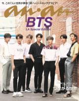 BTS、再び『anan』表紙登場