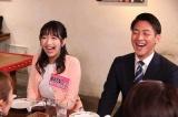 フジ新人アナ2人、テレビ初出演