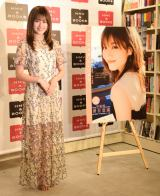 1st写真集『潜在意識』のお渡し会イベントを行った欅坂46・守屋茜 (C)ORICON NewS inc.
