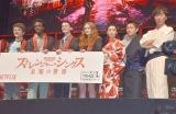 (左から)ケイレブ・マクラフリン、ノア・シュナップ、セイディーシンク、ゲイテン・マタラッツォ、大島優子、スピードワゴン (C)ORICON NewS inc.