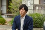 『パーフェクトワールド』6月25日放送の最終話シーン写真 (C)カンテレ