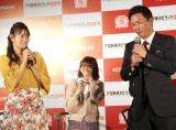 『プロ野球スピリッツ2019』開幕式に出席した(左から)永尾まりや、市川美織、赤星憲広 (C)ORICON NewS inc.