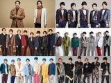 ジャニーズ勢は(上段左から)KinKi Kids、嵐 (中段左から)Hey! Say! JUMP、Kis-My-Ft2(下段左から)ジャニーズWEST、SixTONESが出演