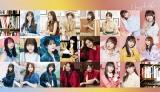 乃木坂46は10月から東京ディズニーランドで展開する「ジャンボリミッキー!」を子どもたちが一緒に地上波初披露