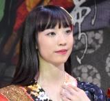 都内で行われたデビューコンベンションに登場した小野小町・小西麗菜 (C)ORICON NewS inc.